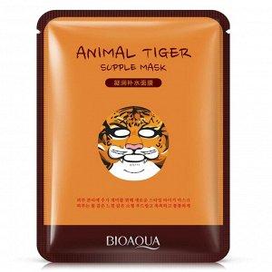 BIOAQUA ANIMAL TIGER Увлажняющая маска-салфетка для лица