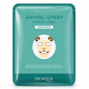 BIOAQUA ANIMAL SHEEP Питательная маска-салфетка для лица