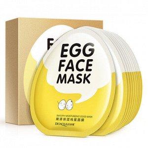 BIOAQUA Яичная маска-салфетка для лица