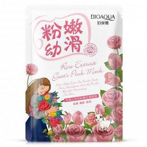 BIOAQUA Маска-салфетка для лица с розой и козьим молоком