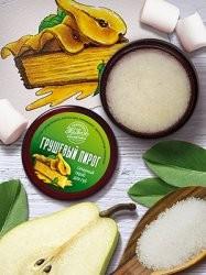 ЦА Крым Безсульфатные шампуни💖+эфирные масла! — Сахарные скрабы для губ — Для губ