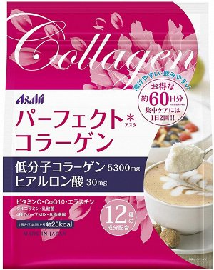 ASAHI Perfect Collagen - идеальный коллаген