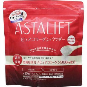 FUJIFILM Astalift Pure Collagen - коллагеновая смесь на 20 дней