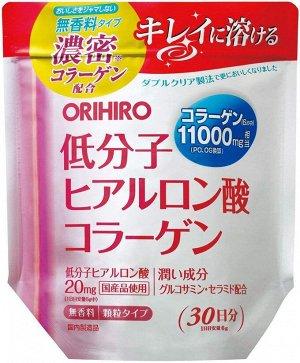 ORIHIRO-коллаген с гиалуроновой кислотой