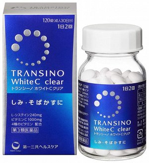 TRANSINO White Clear C - витамины с отбеливающим действием