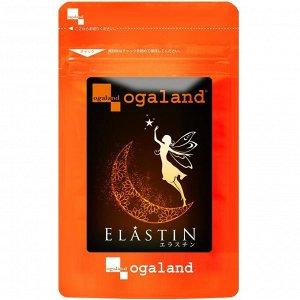 OGALAND Elastin - эластин для молодости кожи