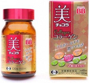 CHOCOLA BB - низкомолекулярный коллаген в таблетках