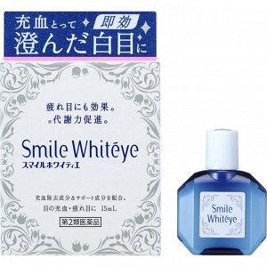 Smile Whiteye - отбеливающие глазные капли