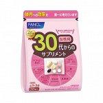 FANCL 30+ - сбалансированный комплекс витаминов и минералов для возраста 30+ лет