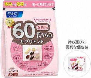 FANCL 60+ - сбалансированный комплекс витаминов и минералов для возраста 60+ лет