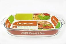 Форма Форма для запекания торговой марки Appetite прозрачная, термостойкая (до +450 градусов) и многофункциональная. Она подходит для приготовления разнообразных блюд в духовом шкафу, а также в микров