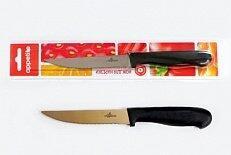 Нож Нож нерж Гурман д/нарезки 11см, в блистере размер общий 21см, длина лезвия 11см, с зубчиками