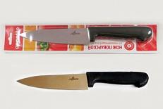 Нож Нож нерж Гурман поварской 15см, в блистере размер общий 27см, длина лезвия 15см