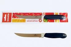 Нож для нарезки 11см
