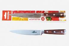 Нож Нож нерж Престиж д/нарезки 12,7см, в блистере размер общий 23см, длина лезвия 12,7см