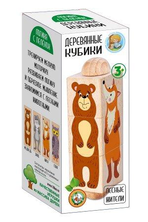 """Кубики деревянные на оси """"Лесные жители"""" (3 кубика)"""