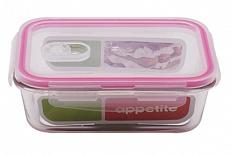 Контейнер Контейнер стеклянный  прямоугольный 840мл с клапаном розовый ТМ Appetite. Размеры: 18,5х12,5х6см / пластик герметичная крышка Стекло - самый экологичный и безопасный материал, не вступает в