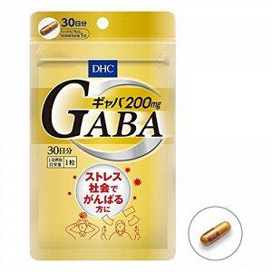 DHC GABA - от стресса и для улучшения работы головного мозга