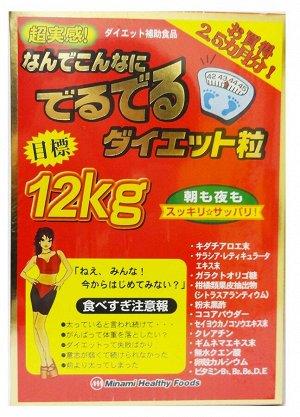 MINAMI -12 японская диета минус 12 кг
