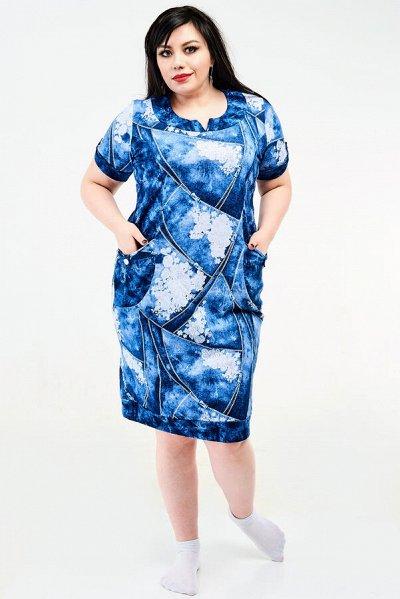 Новые модели повседневной одежды-55.  — ПЛАТЬЯ — Повседневные платья