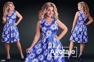 Платье - 25213