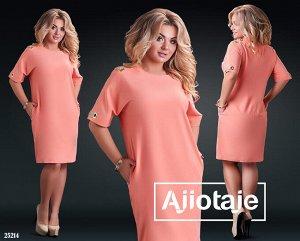 Платье - 25214