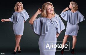 Платье - 25241