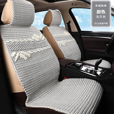 Готовимся к зиме !  Тепло и комфорт в Вашем Авто!  — Чехлы — Авточехлы