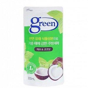 """Средство для мытья посуды """"Green"""" «Травы и кокос» (на натуральной основе) 300 мл"""