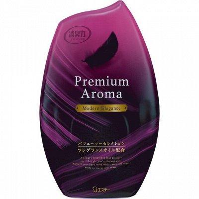Японская бытовая химия! Развоз 29 мая! — Для дома: освежители, ароматизаторы, нейтрализаторы запахов — Освежители воздуха