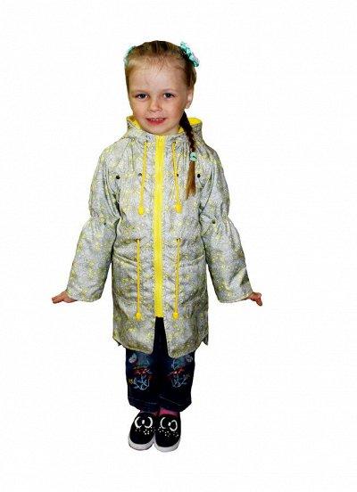 Куртки, брюки, полукомбинезоны на флисе!_4 — Плащи для девочек — Верхняя одежда