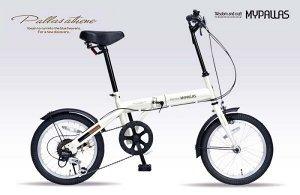 Городской складной велосипед My Pallas M-103 IV