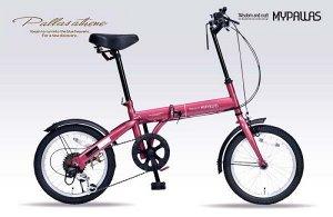 Городской складной велосипед My Pallas M-103 RO