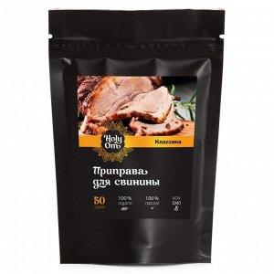 Приправа для свинины Holy Om 40 гр.