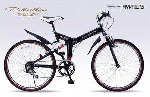 Складной велосипед My Pallas M-671 BK