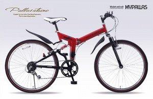 Складной велосипед MyPallas M-671 RE