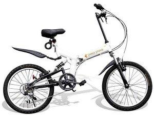 Горный складной велосипед фирмы THREE STONE AJ-01 W (Белый)