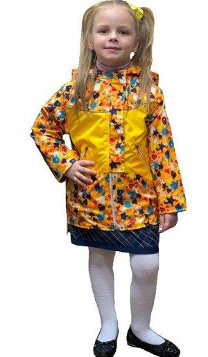 Куртка для девочек на флисе удлиненная (Ткань верха плащевая DEWSPO PU MILKY подкладка FLEECE 180,застежка-молния, ветрозащитная