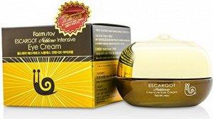 FarmStay Escargot Noblesse Intensive eye Cream Крем для глаз с экстрактом королевской улитки, 50 гр.