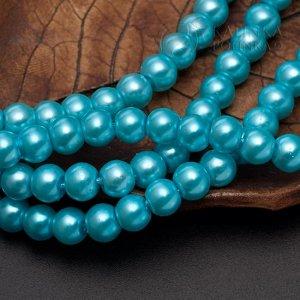 Бусины стеклянные, имитация жемчуга, цвет голубой, диам. 6мм, отверстие 1мм.