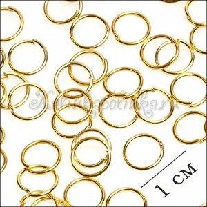 Колечки соединительные, цвет желтое золото, р-р 7х0.7 мм, в 10 гр. около 150 шт., Колечки соединительные, цвет желтое золото, р-р 7х0.7 мм, в 30 гр. около 450 шт.