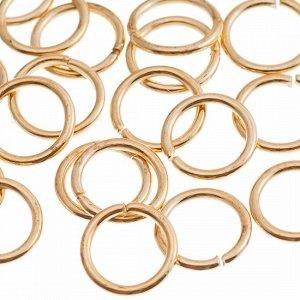 Колечки соединительные железные с гальваническим покрытием цвета русское золото, р-р. 8х1мм.