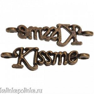 Коннекторы 1/1 Kiss me, р-р 23х6х3.2мм