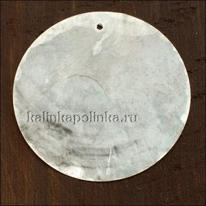 Подвеска кулон перламутровая, цвет естественный белый, р-р 40мм, толщина 1.2мм, диаметр отв. 1.4мм.