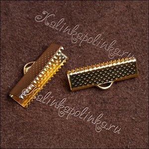 Концевики-зажимы для лент, ширина 20 мм, железо, цвет желтое золото