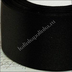 Лента атласная, цвет черный, ширина 50 мм