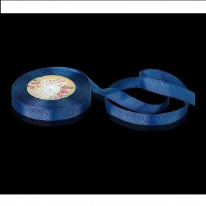 Лента репсовая, ширина 15мм, цвет темно-синий