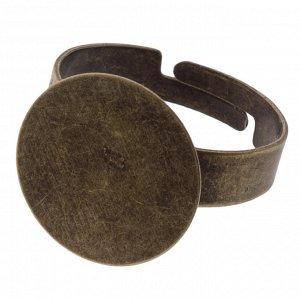 Основа для кольца с площадкой 15мм, цвет бронза, р-р регулируемый, ОПТ Основа для кольца с площадкой 15мм, цвет бронза, р-р регулируемый