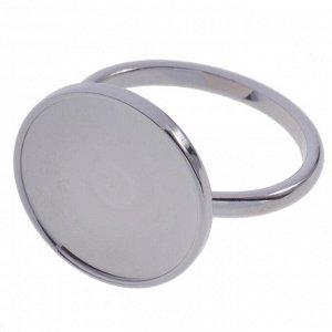 Основа для кольца с сеттингом 15мм, толщина кольца 1.5х2мм цвет платина, внутренний размер кольца 16,5мм, не регулируется
