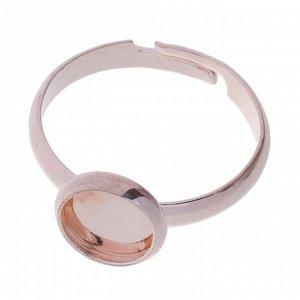 Основа для кольца с сеттингом 8мм, р-р 22.5х10мм